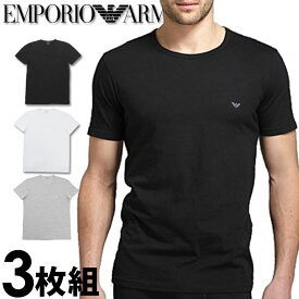 EMPORIO ARMANI エンポリオアルマーニ メンズ tシャツ 3枚パック クルーネック Tシャツ ピュアコットン 黒、白、グレー[エンポリオ アルマーニtシャツ ブラック 下着 肌着 アンダーウエア ティーシャツ ルームウェア][5,500円以上で送料無料][110821cc72209810]