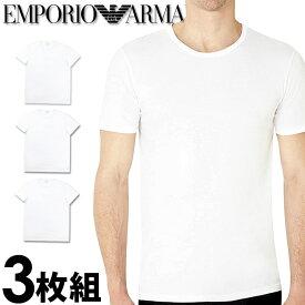 EMPORIO ARMANI エンポリオアルマーニ メンズ tシャツ 3枚パック クルーネック Tシャツ ピュアコットン 白[エンポリオ アルマーニtシャツ ホワイト 下着 肌着 アンダーウエア ティーシャツ ルームウェア コットンTシャツ][110821cc72216510][5,500円以上で送料無料]