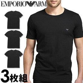 EMPORIO ARMANI エンポリオアルマーニ メンズ tシャツ 3枚パック クルーネック Tシャツ ピュアコットン 黒[エンポリオ アルマーニtシャツ ブラック 下着 肌着 アンダーウエア ティーシャツ ルームウェア コットンTシャツ][110821cc72221320][5,500円以上で送料無料]