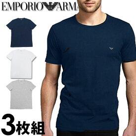 EMPORIO ARMANI エンポリオアルマーニ メンズ tシャツ 3枚パック クルーネック Tシャツ ピュアコットン グレー、白、紺[エンポリオ アルマーニtシャツ ブラック 下着 肌着 アンダーウエア ティーシャツ ルームウェア][110821cc72240510][5,500円以上で送料無料]