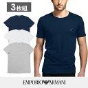 EMPORIO ARMANI エンポリオアルマーニ メンズ tシャツ 3枚パック クルーネック Tシャツ ピュアコットン グレー、白、紺[エンポリオ アルマーニtシャツ ブラック 下着 肌着 アンダー