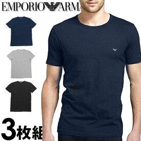 EMPORIO ARMANI エンポリオアルマーニ メンズ tシャツ 3枚パック クルーネック Tシャツ ピュアコットン グレー、黒、紺[エンポリオ アルマーニtシャツ ブラック 下着 肌着 アンダーウエア ティーシャツ ルームウェア][110821cc72294235][5,500円以上で送料無料]