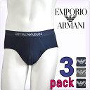 EMPORIO ARMANI エンポリオアルマーニ メンズ 3パック ピュアコットン ボクサーパンツ 紺、グレー、黒[ブリーフ 下着 肌着 パンツ アルマーニア...