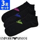 EMPORIO ARMANI エンポリオアルマーニ メンズ アンクルソックス ブラック 3足セット ロゴ ショートソックス S/M/L おしゃれ ブランド 大きいサイズ [5,400円以上で送料無料]
