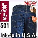 【アメリカ製 Made in USA】Levis リーバイス 501 ワンウォッシュ ストレート ジーンズ インディゴ ボタンフライ USAライン リンス オリジナル フィット[ORIGINAL FI