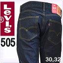 Levis リーバイス 505 ジップフライ ストレート ジーンズ ジップフライ USAライン レギュラーフィット インディゴ ジーンズ リンス[505-021...