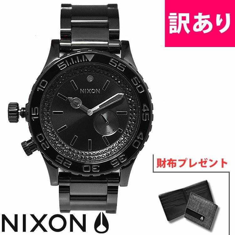 【訳あり】NIXON[ニクソン]THE 42-20 TIDE(フォーティーツートゥエンティ タイド) オールブラック/ブラッククリスタル[A035-1150][メンズ レディース ユニセックス ニクソン 腕時計 ダイバーズ ウォッチ][ケース付][1年保証 クオーツ][おまけ付き 財布付き][送料無料]