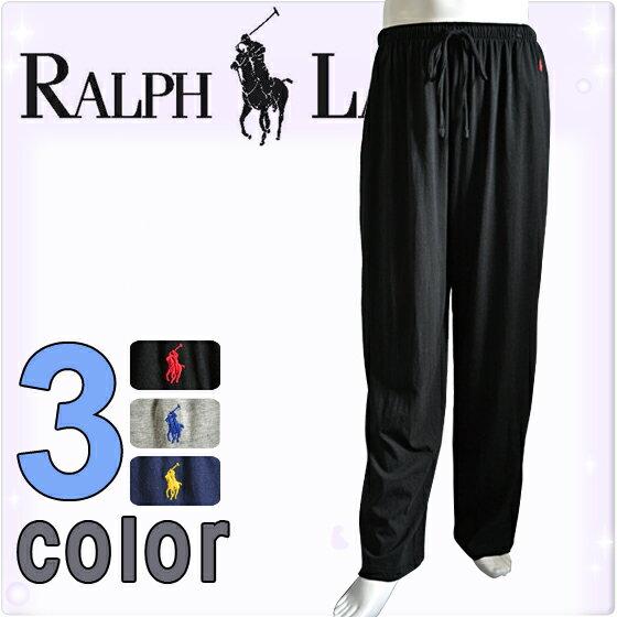 POLO RALPH LAUREN ポロ ラルフローレン メンズ ポロプレイヤー リラックスフィット コットン ルームパンツ 3色展開[黒 紺 グレー][S/M/L/XL][ポロ・ラルフローレン ラルフローレン パンツ 部屋着 ルームウェア][5,400円以上で送料無料][L163]大きいサイズ ブランド