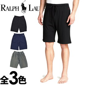 RALPH LAUREN ラルフローレン メンズ ルームウェア ハーフパンツ 黒 ブラック 紺 ネイビー ショートパンツ S M L XL おしゃれ ブランド 大きいサイズ [5,500円以上で送料無料] 【あす楽】 [p210 PWSSRL]