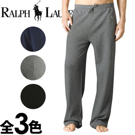 POLO RALPH LAUREN ポロ ラルフローレン メンズ ポロプレイヤー ワッフル サーマル ルームパンツ 3色展開[黒 紺 グレー][S/M/L/XL] パンツ 部屋着 ルームウェア][5,400円以上で送料無料][P456/PWSPRL]大きいサイズ ブランド