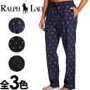 POLO RALPH LAUREN ポロ ラルフローレン メンズ ポロプレイヤープリント パジャマ パンツ 3色展開[ブラック/黒/ネイビ…