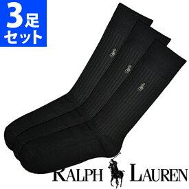 POLO RALPH LAUREN ポロ ラルフローレン メンズ 靴下 ビスコース リブ ビジネスソックス ハイソックス 3足セット 黒 ブラック black[8084PKBLACK]【楽ギフ_包装】