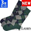 POLO RALPH LAUREN ポロ ラルフローレン メンズ 靴下 ソックス 3足セット アーガイル グリーン ネイビー グレー アソート マーセライズドコットン リブ ハイソックス [25cm-