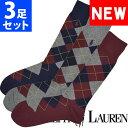 POLO RALPH LAUREN ポロ ラルフローレン メンズ 靴下 ソックス 3足セット アーガイル ワイン ネイビー グレー アソート マーセライズドコットン リブ ハイソックス [25cm-3
