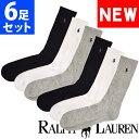 POLO RALPH LAUREN ポロ ラルフローレン メンズ 靴下 ソックス 6足セット ブラック ホワイト グレー アソート ハイソックス [25cm-30cm] おしゃれ ブランド 大きいサイ