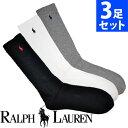 POLO RALPH LAUREN ポロ ラルフローレン メンズ 靴下 コットン リブ ハイソックス 3色 3足セット [821032PKAS] 大きいサイズ ブランド ビジネス スクール 3パック【