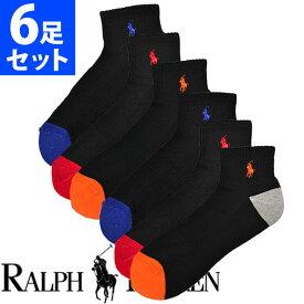 POLO RALPH LAUREN ポロ ラルフローレン メンズ 靴下 アーチサポート ソックス 6足セット[824006PK4BKAST]【楽ギフ_包装】