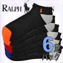 POLO RALPH LAUREN ポロ ラルフローレン メンズ アーチサポート スポーツソックス ブラック 黒 6足セット[827007PK2BK…