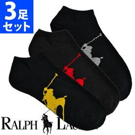 POLO RALPH LAUREN ラルフローレン 靴下 メンズ ビッグポニー ソックス 3足セット 3足組靴下[827025PKBK]ラルフローレン ソックス くるぶし ショート 大きいサイズ ブランド 3パック【楽ギフ_包装】