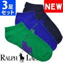 POLO RALPH LAUREN ポロ ラルフローレン メンズ 靴下 ソックス 3足セット アソート ビッグポニー アンクルソックス [25cm-30cm] おしゃれ ブランド 大きいサイズ [5,