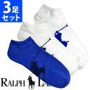 POLO RALPH LAUREN ラルフローレン 靴下 メンズ ビッグポニー ソックス 3足セット [827025PKNV]ラルフローレンソックス くるぶし ショート 大きいサイズ ブランド 3パッ