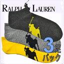 POLO RALPH LAUREN ポロ ラルフローレン メンズ ビッグポニー アンクルソックス アソート 3足セット 3足組靴下 [827…