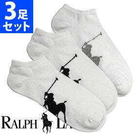 POLO RALPH LAUREN ラルフローレン 靴下 メンズ ビッグポニー ソックス 3足セット 3足組靴下[827025PKWH]ラルフローレンソックス くるぶし ショート 大きいサイズ ブランド 3パック【楽ギフ_包装】