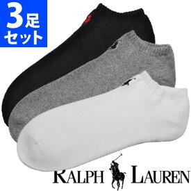 POLO RALPH LAUREN ポロ ラルフローレン 靴下 メンズ ソックス 3足セット 3足組靴下 [827032PKAS]【楽ギフ_包装】