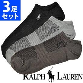 POLO RALPH LAUREN ポロ ラルフローレン 靴下 メンズ アーチサポート ウルトラライト メッシュ ソックス 3足セット 3足組靴下 [827049PKGYAST]【楽ギフ_包装】