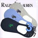 POLO RALPH LAUREN ポロ ラルフローレン メンズ ビッグポニー ポロプレイヤー インナーソックス 紺アソート3足セット 靴下 [8273pkas...