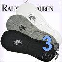 POLO RALPH LAUREN ポロ ラルフローレン メンズ ビッグポニー ポロプレイヤー インナー靴下 グレーアソート 3足セット 靴下 [8273pks...