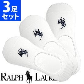 POLO RALPH LAUREN ポロ ラルフローレン メンズ ビッグポニー ポロプレイヤー カバー ソックス 3足セット 靴下 [8273pkwh]【楽ギフ_包装】