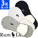 RALPH LAUREN ラルフローレン メンズ 靴下 ソックス 黒 ブラック 白 ホワイト 灰 グレー 3足セット アンクルソックス フットカバー [25cm-30cm] おしゃれ ブランド 大きい