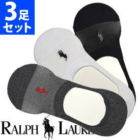 RALPH LAUREN ラルフローレン メンズ 靴下 ソックス 黒 ブラック 白 ホワイト 灰 グレー 3足セット アンクルソックス フットカバー [25cm-30cm] おしゃれ ブランド 大きいサイズ [5,400円以上で送料無料] 【あす楽】 [8293pkchast]