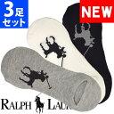 POLO RALPH LAUREN ポロ ラルフローレン メンズ 靴下 ソックス 3足セット ブラック グレー ホワイト アソート アンクルソックス [25cm-30cm] おしゃれ ブランド 大きい