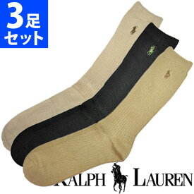 POLO RALPH LAUREN ポロ ラルフローレン メンズ 靴下 ソフトタッチ ハイソックス 3足セット[8437PKKHAST]【楽ギフ_包装】