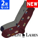 POLO RALPH LAUREN ポロ ラルフローレン メンズ 靴下 ソックス 2足セット ポロベアー アソート ハイソックス [25cm-30cm] おしゃれ ブランド 大きいサイズ [5,500