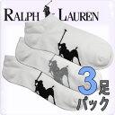 POLO RALPH LAUREN ラルフローレン 靴下 メンズ ビッグポニー ソックス 3足セット 3足組靴下[827025PKWH]ラルフローレンソックス ...