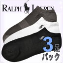 POLO RALPH LAUREN ポロ ラルフローレン 靴下 メンズ アーチサポート ウルトラライト メッシュ ソックス 3足セット 3足組靴下 [82704...