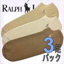 POLO RALPH LAUREN ポロ ラルフローレン 靴下 メンズ コットン カバーソックス 3足セット 3足組靴下 [8270PKKHAST] ラルフロー...