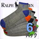 POLO RALPH LAUREN ポロ ラルフローレン メンズ 靴下リブ アンクルソックス 6足セット [824008pk2ast]【楽ギフ_包装】