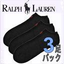 POLO RALPH LAUREN ポロ ラルフローレン 靴下 メンズ クラシックコットン クッションソール ソックス 3足セット 3足組靴下 [827032P...