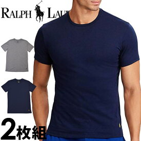 POLO RALPH LAUREN ポロ ラルフローレン メンズ コットン クルーネック 半袖 Tシャツ 2枚セット ネイビー グレー S M L XL おしゃれ ブランド 大きいサイズ[5,500円以上で送料無料] [あす楽][lpcnp2fid]