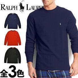 POLO RALPH LAUREN ポロ ラルフローレン メンズ サーマル 長袖Tシャツ 3色展開[黒 紺 赤][S/M/L/XL/XXL][ポロ・ラルフローレン ラルフローレン tシャツ 下着 インナー サーマル シャツ サーマル ロンt ワッフル]大きいサイズ[5,500円以上で送料無料]P551/pw74/PWLCFR]