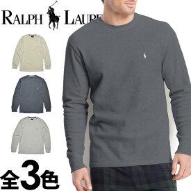 POLO RALPH LAUREN ポロ ラルフローレン メンズ サーマル 長袖Tシャツ 3色展開[灰色 グレー][S/M/L/XL/XXL][ポロ・ラルフローレン ラルフローレン tシャツ 下着 インナー サーマル シャツ サーマル ロンt ワッフル]大きいサイズ[5,500円以上で送料無料][p551g/pw74g/PWLCFR]