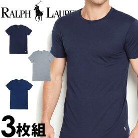 POLO RALPH LAUREN ポロ ラルフローレン メンズ クルーネック 半袖 Tシャツ 3枚セット ネイビー オーシャンブルー ライトグレー S M L XL おしゃれ ブランド 大きいサイズ[5,500円以上で送料無料] [あす楽][rccnp3u2o /LCCN]