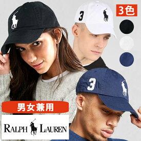 POLO RALPH LAUREN ラルフローレン メンズ レディース ユニセックス ビッグポニー キャップ ブラック ネイビー ホワイト 帽子 おしゃれ ブランド 大きいサイズ [5,500円以上で送料無料] 【あす楽】 [710673584]