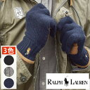 POLO RALPH LAUREN ポロ ラルフローレン メンズ ウールニット手袋 ブラック ネイビー グレー グローブ FREE ONE SIZE …