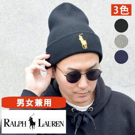 POLO RALPH LAUREN ラルフローレン メンズ レディース ユニセックス ニットキャップ ブラック ネイビー グレー ニット帽 FREE ONE SIZE おしゃれ ブランド 大きいサイズ [5,500円以上で送料無料] 【あす楽】 [pc0061]