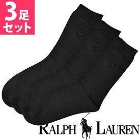 POLO RALPH LAUREN ポロ ラルフローレン 靴下 レディース クラシックフラット ソックス 3足セット[7125PKBK]【楽ギフ_包装】